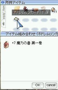 e0134308_19152589.jpg