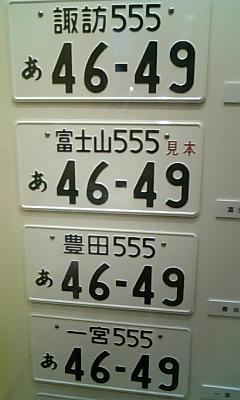 b0176010_1584338.jpg