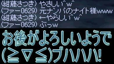 f0072010_8582451.jpg