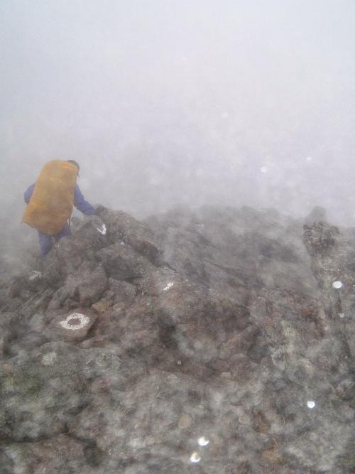 南岳から下山・・・_c0177814_105356.jpg