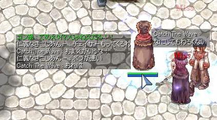 f0107520_22394070.jpg