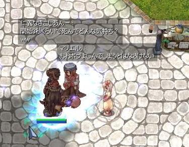f0107520_22401289.jpg