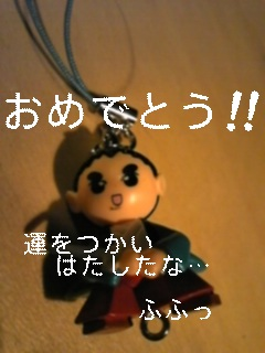 f0148927_2085988.jpg