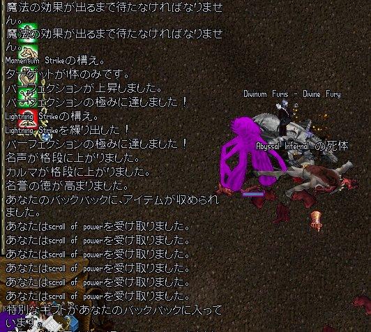 b0089730_022743.jpg