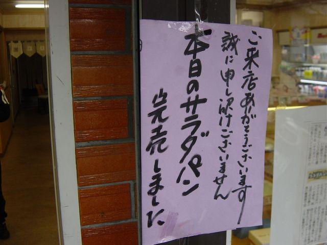 びわこ食堂ツーリング_f0207932_16413368.jpg