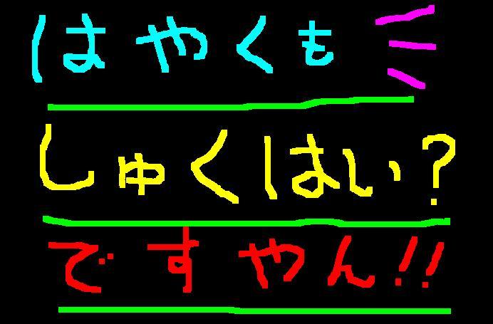 f0056935_199129.jpg
