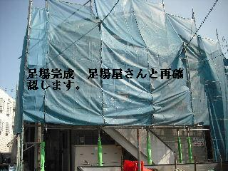 賃貸物件・・塗装工事・・・その①仮設足場と壁補修_f0031037_19342624.jpg