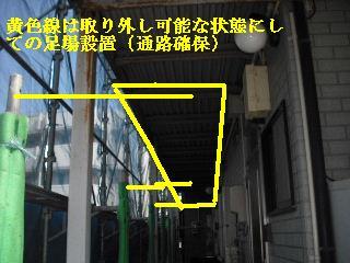 f0031037_19343513.jpg