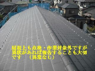 f0031037_19345160.jpg
