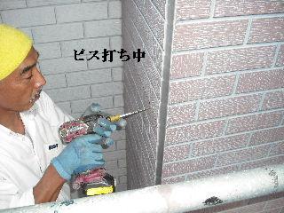 賃貸物件・・塗装工事・・・その①仮設足場と壁補修_f0031037_19363631.jpg