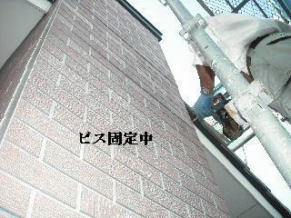 賃貸物件・・塗装工事・・・その①仮設足場と壁補修_f0031037_1937240.jpg