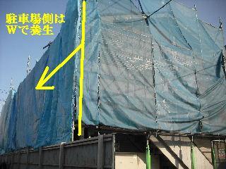 賃貸物件・・塗装工事・・・その①仮設足場と壁補修_f0031037_19373367.jpg