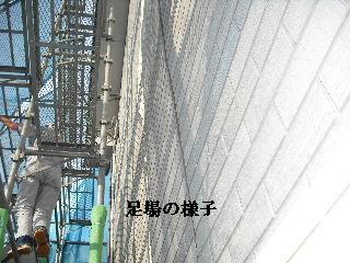 賃貸物件・・塗装工事・・・その①仮設足場と壁補修_f0031037_1937423.jpg