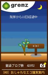 c0003040_9263537.jpg