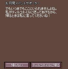 f0191443_2329482.jpg