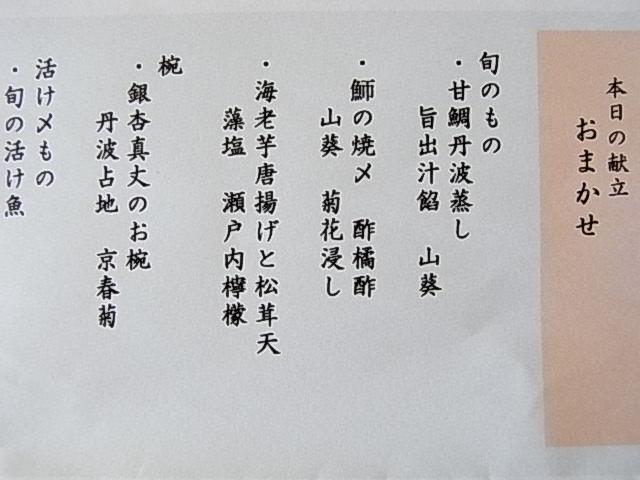 ごっ惣_b0145846_21462246.jpg