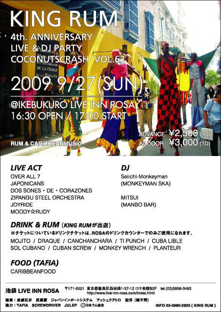 イベント!  EVENT! イベント〜!_e0112048_2149494.jpg