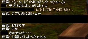b0149151_735489.jpg