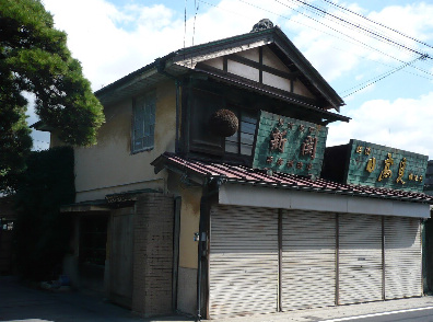 石巻 蔵巡り_f0193752_137190.jpg