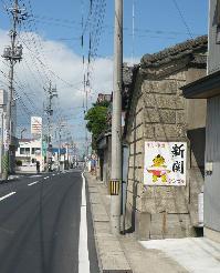 石巻 蔵巡り_f0193752_141920.jpg