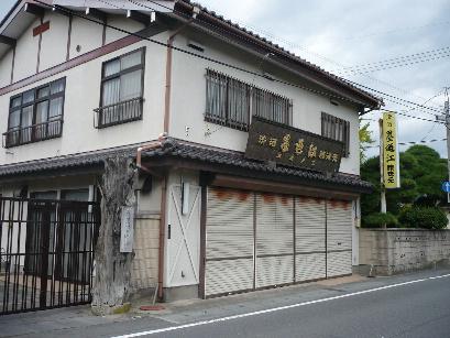 石巻 蔵巡り_f0193752_1504074.jpg