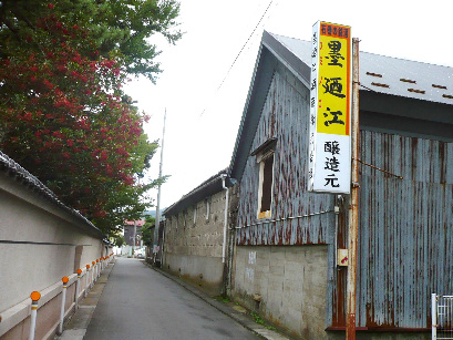 石巻 蔵巡り_f0193752_152113.jpg