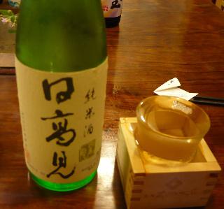 石巻 蔵巡り_f0193752_2252761.jpg