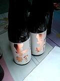 「20BY秋晴れ純米」など「松坂屋愛知の地酒フェア」出荷準備_d0007957_064033.jpg