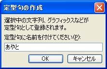 b0186959_1845978.jpg