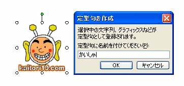 b0186959_19432660.jpg