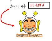 b0186959_195116100.jpg