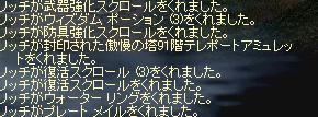 f0043259_22215681.jpg