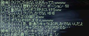c0020762_11111396.jpg