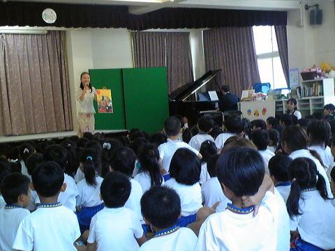 松風幼稚園でコンサートをしました_f0019063_1834560.jpg