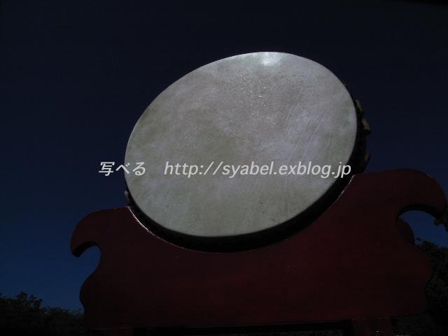 c0153764_20183838.jpg