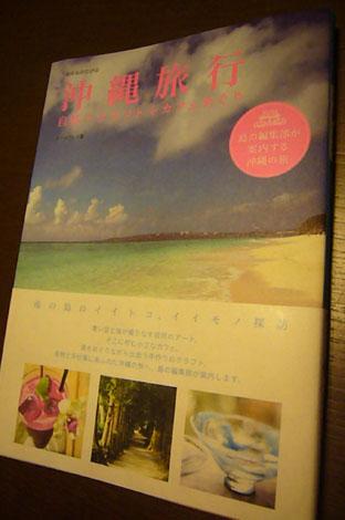 cover cat._c0153966_2181674.jpg