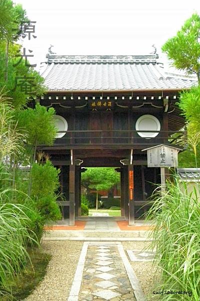 ワタシ的京都ガイド 2009 『源光庵』_c0156468_2050626.jpg