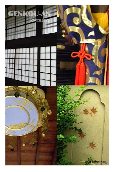 ワタシ的京都ガイド 2009 『源光庵』_c0156468_2175876.jpg
