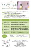 CADスクール_f0193673_9442516.jpg