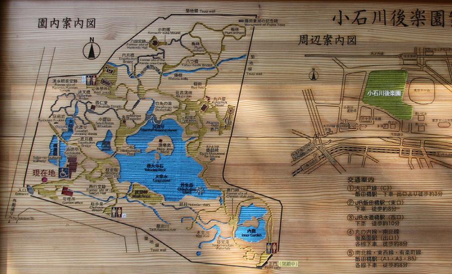 秋の庭                      小石川後楽園_a0107574_8414649.jpg
