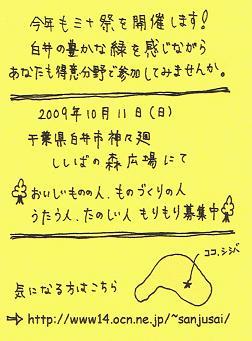 f0185174_001420.jpg