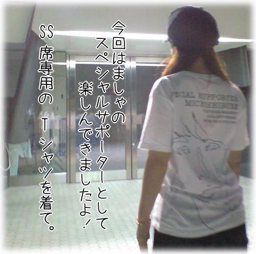 f0187974_13533016.jpg