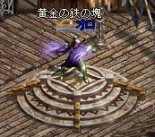 b0083880_129050.jpg