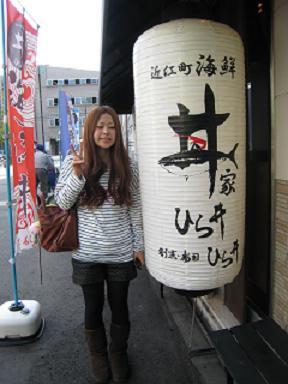 海鮮丼♪_f0202682_20145498.jpg