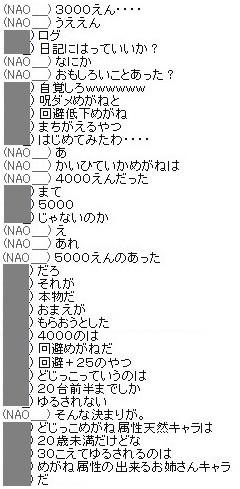 b0096491_15382360.jpg