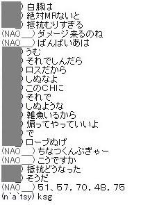 b0096491_15413517.jpg