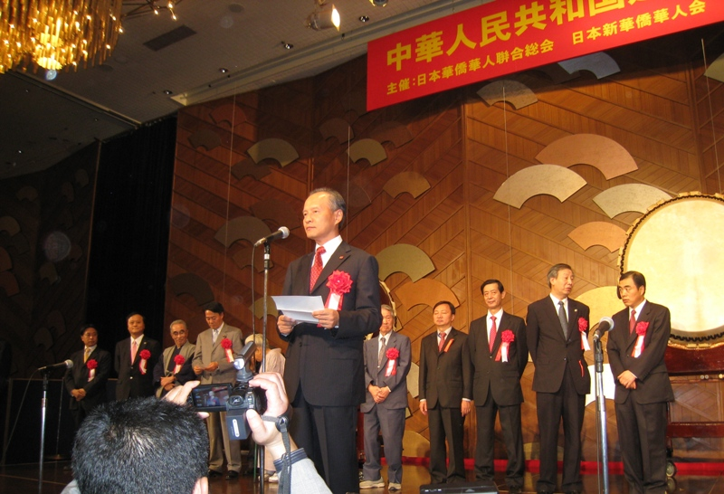 新老華僑華人共同慶祝新中国60周年_d0027795_23232968.jpg