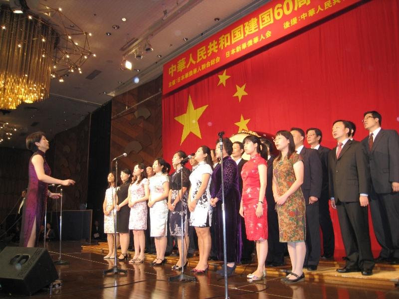 新老華僑華人共同慶祝新中国60周年_d0027795_23234150.jpg