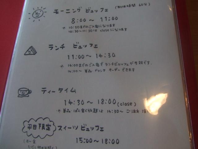 Cafe アンプレシオン_f0076001_551699.jpg