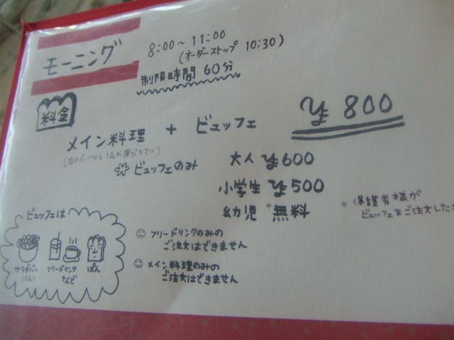Cafe アンプレシオン_f0076001_552370.jpg